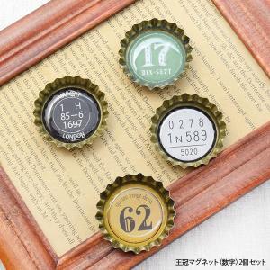 王冠 マグネット 数字 2個 セット インテリア|blaze-japan