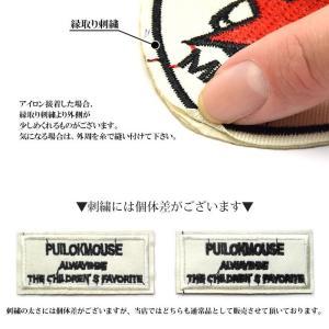 縫い付け ワッペン ヴィンテージ 風|blaze-japan|05