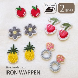 刺繍 ワッペン ミニサイズ 2枚セット ハンドメイド BLAZE 縫い付け アップリケ リメイク|blaze-japan