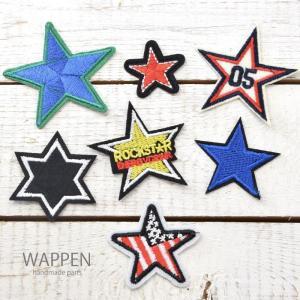 刺繍 ワッペン スター バラエティー 2枚セット BLAZE ハンドメイド アイロン 接着 blaze-japan