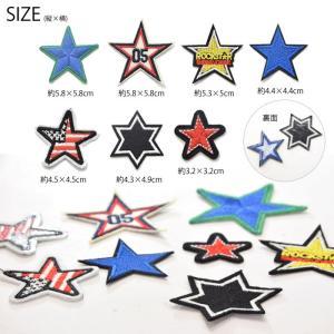 刺繍 ワッペン スター バラエティー 2枚セット BLAZE ハンドメイド アイロン 接着 blaze-japan 03