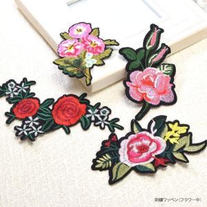 刺繍 ワッペン フラワー 中|blaze-japan