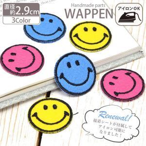 縫い付けワッペン ニコちゃん 2個セット BLAZE|blaze-japan
