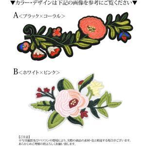 刺繍 ワッペン 大きめ フラワー|blaze-japan|02