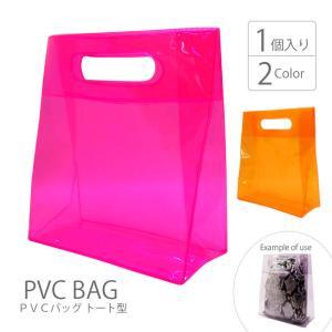 PVCバッグ トート型 ネオンカラー 23×20.5×8cm BLAZE トートバッグ バッグ|blaze-japan