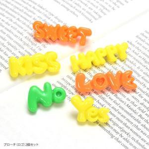 ブローチ ロゴ 2個セット  BLAZE アクセサリー バッジ アルファベット おもちゃ ポップ かわいい カラフル 原宿系 アクセサリー|blaze-japan