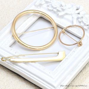 ブローチピン ゴールド デザイン アクセサリー ストールピン ショールピン キルトピン|blaze-japan
