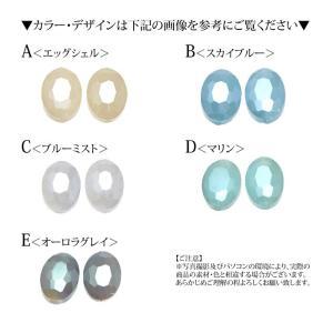 ガラス ビーズ オーバル カット 2個セット|blaze-japan|02