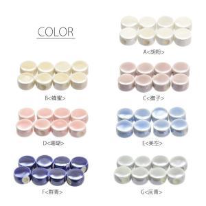 陶器ビーズ コイン 8個入り BLAZE|blaze-japan|02