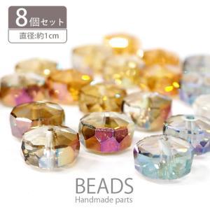 ガラス ビーズ ロンデルカット L 8個セット BLAZE ビーズ|blaze-japan
