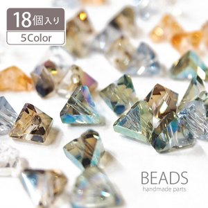 ガラス ビーズ トライアングル 10個セット BLAZE|blaze-japan