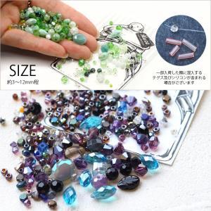 ガラス ビーズ ミックス 20g入り|blaze-japan|03
