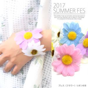 ブレス フラワー リボン付き アクセサリー ブレス|blaze-japan
