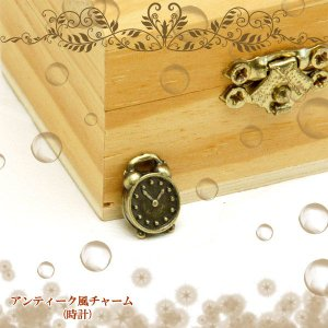 アンティーク 風 チャーム 時計 パーツ|blaze-japan