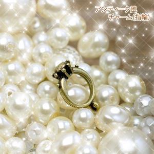 アンティーク 風 チャーム 指輪 パーツ|blaze-japan