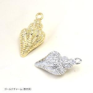 ゴールド チャーム 巻き貝|blaze-japan