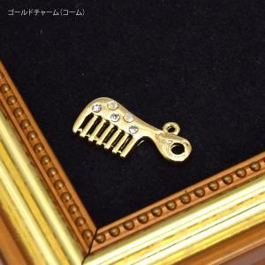 ゴールド チャーム コーム blaze-japan