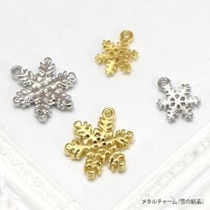 メタル チャーム 雪の結晶|blaze-japan