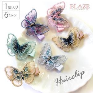 ヘアクリップ アンティーク バタフライ ヘアアクセサリー ヘアアクセ BLAZE|blaze-japan