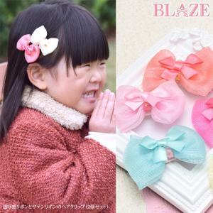 透け感 リボン と サテ ンリボン の ミニ クリップ 2個セット|blaze-japan