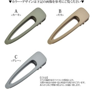 マットカラー シンプル クリップ BLAZE ヘアアクセサリー ヘアアクセ メール便 送料無料|blaze-japan|05