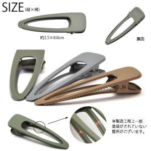マットカラー シンプル クリップ BLAZE ヘアアクセサリー ヘアアクセ メール便 送料無料|blaze-japan|06