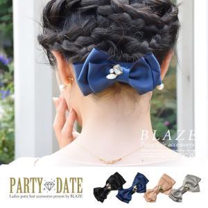 サテン リボン 大きめ クリップ ビジュー 結婚式  大きめ 大きい 髪飾り ヘアクリップ ヘアアクセサリー|blaze-japan