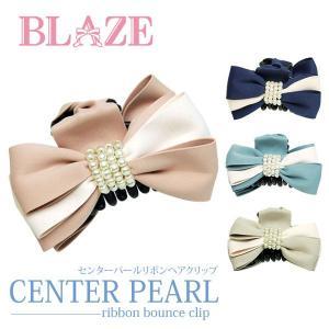 センター パール リボン バンスクリップ ヘアアクセサリー|blaze-japan