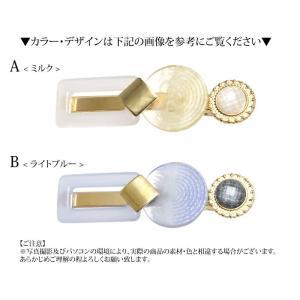 ゴールド デザイン クリップ ラウンド & スクエア BLAZE ヘアアクセサリー ヘアアクセ  メール便 送料無料|blaze-japan|05