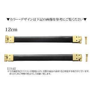 クラフト バネ口 2個 12cm  BLAZE|blaze-japan|02
