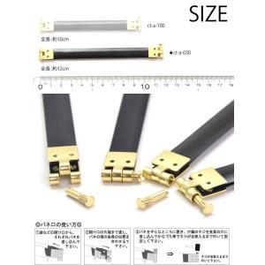 クラフト バネ口 2個 12cm  BLAZE|blaze-japan|03