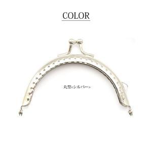 がま口 口金 幅約8.5cm 8cm 縫い付け BLAZE|blaze-japan|02