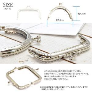 がま口 口金 幅約8.5cm 8cm 縫い付け BLAZE|blaze-japan|03
