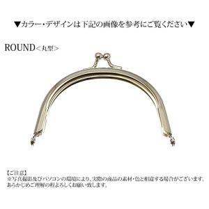 がま口 口金 シルバー L BLAZE 丸型 角型 金具 レシピ 型紙付き|blaze-japan|02