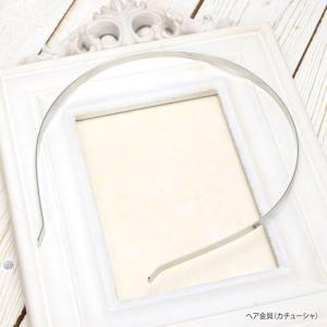 ヘアアクセサリー 金具 カチューシャ BLAZE シルバー ヘアアクセ アクセサリー パーツ|blaze-japan
