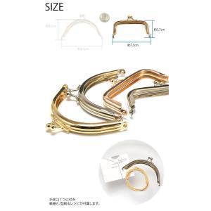 がま口金 角型 ゴールド 幅約7.5cm BLAZE|blaze-japan|03