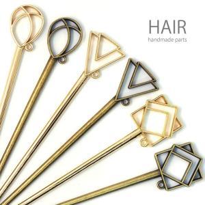 ヘアアクセサリー 金具 かんざし 幾何学模様 カン付き BLAZE 簪 ゴールド アンティーク ヘアアクセ アクセサリー パーツ|blaze-japan