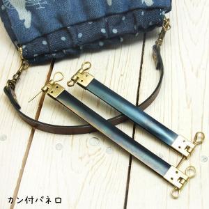 バネ口 カン付 10cm 12cm BLAZE|blaze-japan