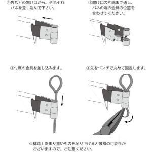 バネ口 カン付 10cm 12cm BLAZE|blaze-japan|04