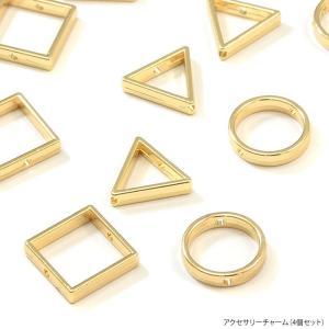アクセサリー チャーム 4個セット BLAZE アクセサリー パーツ|blaze-japan