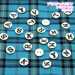 プラスチックボタン アルファベット 10個 セット|blaze-japan