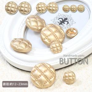 メタル ボタン バスケット 風 マット ゴールド 金具|blaze-japan