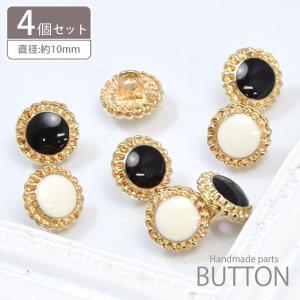 メタル ボタン ゴールド & エポ 4個セット ハンドメイド blaze-japan
