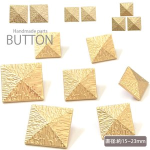 メタルボタン ピラミッド   BLAZE ゴールド 四角|blaze-japan