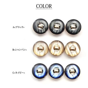 プラスチック ボタン シェル 風 ドーナツデザイン 3個 セット BLAZE ハンドメイド|blaze-japan|02