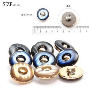 プラスチック ボタン シェル 風 ドーナツデザイン 3個 セット BLAZE ハンドメイド|blaze-japan|03