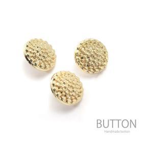 メタル ボタン  パヴェ ハンドメイド ゴールド 3個セット 13mm|blaze-japan