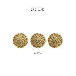 メタル ボタン  パヴェ ハンドメイド ゴールド 3個セット 13mm|blaze-japan|02