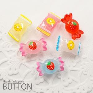 ボタン フルーツ キャンディ 3個 セット BLAZE ハンドメイド|blaze-japan