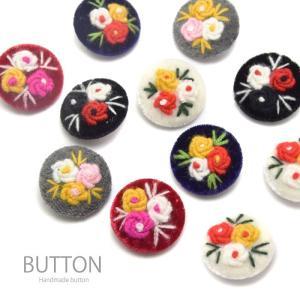 ベルベット フラワー 刺繍 くるみ ボタン L 2個 セット BLAZE 秋冬|blaze-japan